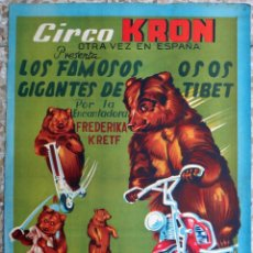 Carteles Espectáculos: CARTEL CIRCO KRON, LITOGRAFIA , LOS FAMOSOS OSOS DEL TIBET , 1960 , ORIGINAL . Lote 147982638