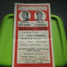 Carteles Espectáculos: ANTIGUO CARTEL DE CANTE FLAMENCO. FARIÑA Y PRINCIPE GITANO. ECIJA. SEVILLA. Lote 149695038