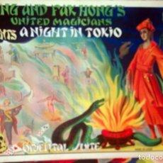 Carteles Espectáculos: CHANG AND FAK HONG'S UNITED MUSICIANS A NIGHT IN TOKIO, ORIGINAL POSTER. Lote 150093342