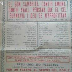 Carteles Espectáculos: TEATRE GREC ASSEMBLEA D'ACTORS I DIRECTORS TEMPORADA POPULAR 1976 ORIGINAL BARCELONA TEATRO. Lote 152549198
