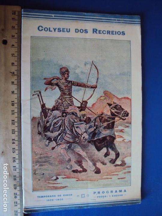 (RE-190303)PROGRAMA CIRCO COLYSEU DOS RECREIROS TEMPORADA 1929-1930 (Coleccionismo - Carteles Gran Formato - Carteles Circo, Magia y Espectáculos)