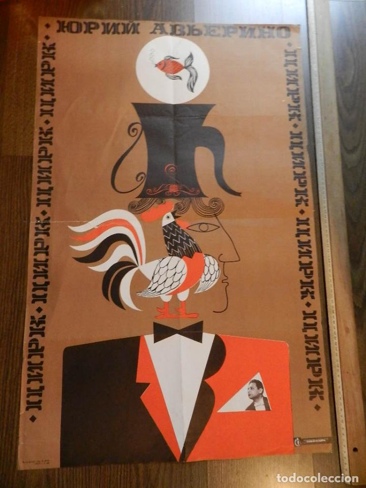 EXCELENTE CARTEL POSTER CIRCO ORIGINAL MAGIA OBSERVAR IMAGEN CONSULTAR (Coleccionismo - Carteles Gran Formato - Carteles Circo, Magia y Espectáculos)