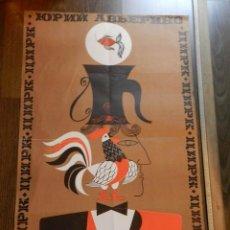 Carteles Espectáculos: EXCELENTE CARTEL POSTER CIRCO ORIGINAL MAGIA OBSERVAR IMAGEN CONSULTAR. Lote 158599110