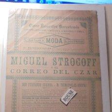 Carteles Espectáculos: ANTIGUO CARTEL CIRCO BARCELONA 6 NOV. 1890 CIRCO ECUESTRE BARCELONES COMPAÑIA ECUESTRE , GIMNASTICA . Lote 169593648