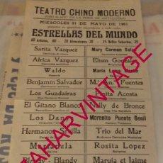 Carteles Espectáculos: ANTEQUERA, 1961, CARTEL TEATRO CHINO MODERNO, FERIA DE ANTEQUERA, 145X320MM. Lote 170264304