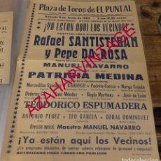 Carteles Espectáculos: EL PUNTAL, ISLA MAYOR, SEVILLA, RARO CARTEL ESPECTACULO YA ESTAN AQUI LOS VECINOS,1963, PEPE DA ROSA. Lote 170265996