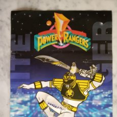 Carteles Espectáculos: POSTER POWER RANGERS DE CHUPA CHUPS,TRINI.BUBBLE GUM,FANTASY BALL.. Lote 171219757