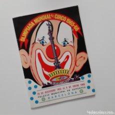 Carteles Espectáculos: PROGRAMA OLIMPIADA MUNDIAL DEL CIRCO 1965/1966. Lote 173097474