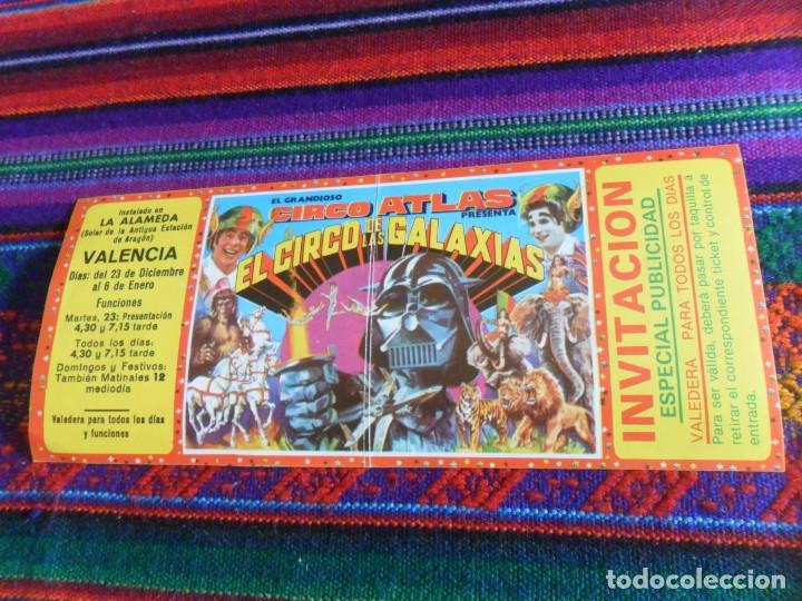 STAR WARS ENTRADA ATLAS EL CIRCO DE LA GUERRA DE LAS GALAXIAS, SPIDERMAN SUPERMAN HERMANOS TONETTI. (Coleccionismo - Carteles Gran Formato - Carteles Circo, Magia y Espectáculos)