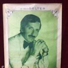Carteles Espectáculos: CARTEL POSTER JORGE SEPULVEDA BELTER ORIGINAL. Lote 175549809