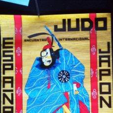 Carteles Espectáculos: CARTEL DE - FEDERACION ESPAÑOLA DE JUDO- ENCUENTRO INTERNACIONAL ESPAÑA JAPON 1973-ILUSTRA J.LLORET . Lote 176032465