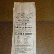 Carteles Espectáculos: CARTEL EN SEDA TEATRO GABRIEL Y GALÁN. NOVIEMBRE 1931 VALENTÍN LOZANO, GALO LUMBRERAS.. Lote 176797409