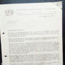 Carteles Espectáculos: CARTA SOCIEDAD ESPAÑOLA DE ILUSIONISMO 1958 COMERCIAL MARTI. Lote 180074451