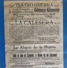 Affiches Spectacles: LORCA- MURCIA- TEATRO GUERRA- ZARZUELA- COMPAÑIA GOMEZ GIMENO- 1.927. Lote 180106748
