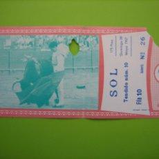 Carteles Espectáculos: ENTRADA PLAZA DE TOROS DE CORDOBA 1967. Lote 180127947