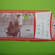 Carteles Espectáculos: ENTRADA PLAZA DE TOROS DE CORDOBA 1967. Lote 180128006