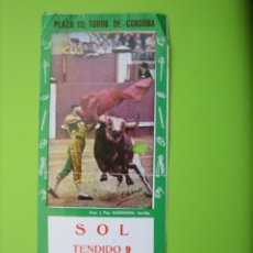 Carteles Espectáculos: ENTRADA PLAZA DE TOROS DE CORDOBA 1966. Lote 180128026