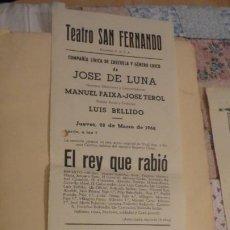 Carteles Espectáculos: TEATRO SAN FERNANDO.COMPAÑIA LIRICA ZARZUELA.JOSE DE LUNA.LUIS BELLIDO.MARUJA BOLDOBA.PAQUITA MAROTO. Lote 184054437