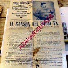Carteles Espectáculos: SEVILLA, CAMPO UNIVERSITARIO MACARENA, 1959, ESPECTACULO EL SANSON DEL SIGLO XX,215X310MM. Lote 184348685
