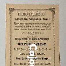 Carteles Espectáculos: CARTEL TEATRO DE ZORRILLA - VALLADOLID (C. 1890) . Lote 187409187