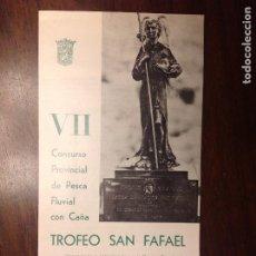 Carteles Espectáculos: VII TROFEO DEVOLUCIÓN PESCA SAN RAFAEL. CORDOBA 1973. Lote 193819867