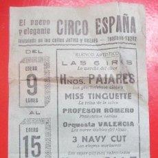 Carteles Espectáculos: CARTEL CIRCO CIRCO ESPAÑA RUZAFA HNOS. PAJARES HNOS. DIAZ C56. Lote 194406781