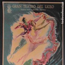 Carteles Espectáculos: BARCELONA. LICEO 1958. BALLET INTERNACIONAL DEL MARQUÉS DE CUEVAS. MEDS: 535X350 MMS.. Lote 194680192