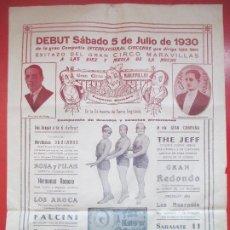 Carteles Espectáculos: CARTEL CIRCO GRAN CIRCO MARAVILLAS 1930 LOS AROCA HNOS RIQUELME C75. Lote 194694510