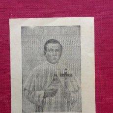 Carteles Espectáculos: CARTELITO ESPECTÁCULO. TEATRO DUQUE DE RIVAS. CORDOBA. Lote 195189522