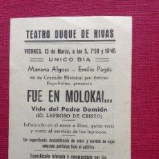 Carteles Espectáculos: CARTELITO ESPECTÁCULO. TEATRO DUQUE DE RIVAS. CORDOBA. Lote 195189546