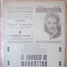 Carteles Espectáculos: CARTEL CINE RECREATIVO FRNACIS LEDERER GINGER ROGERS C98. Lote 195295197