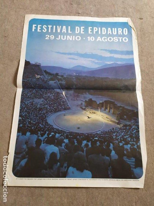 PÓSTER FESTIVAL DE EPIDAURO 29 JUNIO - 10 AGOSTO 1968 (Coleccionismo - Carteles Gran Formato - Carteles Circo, Magia y Espectáculos)