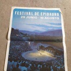 Carteles Espectáculos: PÓSTER FESTIVAL DE EPIDAURO 29 JUNIO - 10 AGOSTO 1968. Lote 196017390