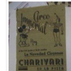 Carteles Espectáculos: CARTEL CIRCO IMPERIAL. Lote 198365672