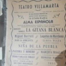 Carteles Espectáculos: CARTEL TETRO VILLAMARTA. Lote 199683553