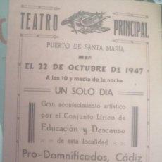 Carteles Espectáculos: CARTEL TEATRO PRINCIPAL PUERTO DE SANTAMARIA FESTIVAL FLAMENCO. Lote 199876147