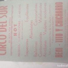 Carteles Espectáculos: PUBLICIDAD CIRCO DEL SUR. Lote 199876445