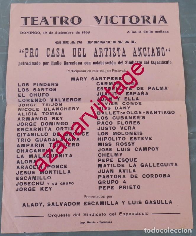 BARCELONA, 1965, TEATRO VICTORIA, CARTEL FESTIVAL PRO CASA DEL ARTISTA ANCIANO, 20X27 CMS (Coleccionismo - Carteles Gran Formato - Carteles Circo, Magia y Espectáculos)