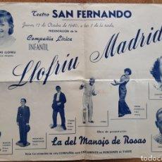 Carteles Espectáculos: ANTIGUO INTERESANTE CARTEL LLOFRIU MADRID TEATRO SAN FERNANDO 1940. Lote 202399278