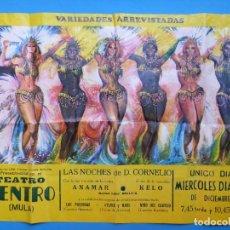 Carteles Espectáculos: CARTEL TEATRO CENTRO, VARIEDADES ARREVISTADAS, MULA (MURCIA) - AÑO 1974. Lote 206361173