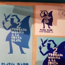 Carteles Espectáculos: MAGIA FILATELIA 2A TROBADA MÀGICA PLATJA D'ARO ILUSIONISMO 1982. Lote 207450958