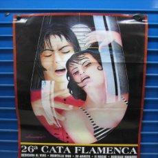 Carteles Espectáculos: ANTIGUO CARTEL DE FLAMENCA. 26 CATA FLAMENCA DE MONTILLA 1999. M 49X67 CM. Lote 217555605