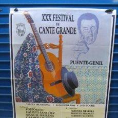 Carteles Espectáculos: CARTEL FLAMENCO? XXXFESTIVAL DE CANTE GRANDE DE PUENTE GENIL 1996. M 51X70 CM. Lote 218271232