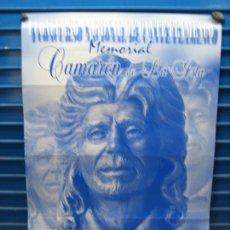 Carteles Espectáculos: CARTEL FLAMENCO? I CONCURSO NACIONAL DE CANTE FLAMENCO. MEMORIAL CAMARÓN DE LA ISLA. SAN FERNANDO. Lote 218272430