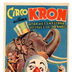 Affiches Spectacles: CARTEL.- EL CIRCO MECÁNICO. PROGRAMA. 15X22.. Lote 219984397