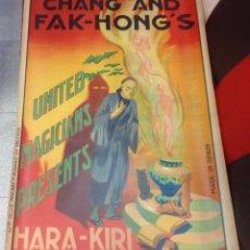 Carteles Espectáculos: PRECIOSO CARTEL DEL CIRCO CHINO CHANG AND FAK-HONG'S MADE IN SPAIN. Lote 221689993