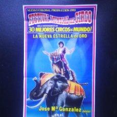 Carteles Espectáculos: CARTEL ANUNCIO DEL CIRCO MUNDIAL EN SU VISITA A BARCELONA. SEPTIEMBRE DE 1994 MEDIDAS :54 X 27CMS. Lote 221994435