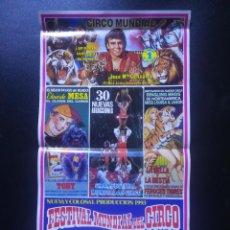 Carteles Espectáculos: CARTEL DEL CIRCO MUNDIAL EN SU VISITA A BARCELONA 1993.MEDIDAS 51 X 27 CMS. Lote 221994760