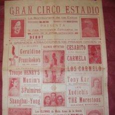 Affissi Spettacoli: CARTEL DEL GRAN CIRCO ESTADIO AÑOS 20-30 DE JOSE SALA FRANSKOKO'S -TROUPE HENRY'S IMPRENTA GRANADA. Lote 226609830
