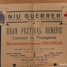 Carteles Espectáculos: NIU GUERRER, GRAN FESTIVAL BENEFIC, CREU ROJA, 1933, 44X32 CM. Lote 229825195